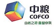 中粮国际(北京)有限公司广西分公司 最新采购和商业信息