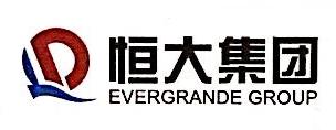 重庆恒大酒店有限公司