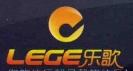 中山市乐歌饮食娱乐有限公司 最新采购和商业信息