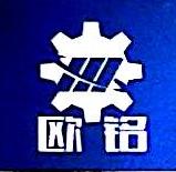 台州市欧铭包装机械科技有限公司 最新采购和商业信息