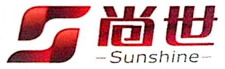西安尚世健身器材有限公司 最新采购和商业信息