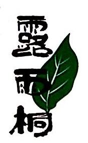 南京丹桐户外广告有限公司 最新采购和商业信息