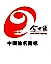 南京朱氏酒业有限公司