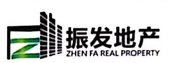 西安振发房地产营销策划有限公司 最新采购和商业信息