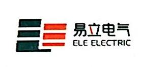 江苏易立电气股份有限公司