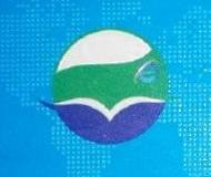 贵州月雁商贸有限公司 最新采购和商业信息