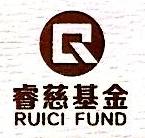 上海睿慈股权投资基金管理有限公司