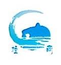 青岛桂商工贸有限公司 最新采购和商业信息
