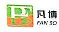 济南凡博商贸有限公司 最新采购和商业信息