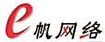 北京龙腾浩瀚网络科技发展有限责任公司 最新采购和商业信息