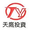 广东天鹰投资有限公司 最新采购和商业信息
