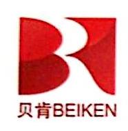 新疆贝肯能源工程股份有限公司