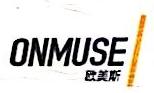 广州欧美斯赛隔工程有限公司 最新采购和商业信息