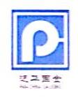 北京泛华国金工程咨询有限公司武汉分公司 最新采购和商业信息