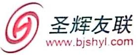 北京圣辉友联网络科技有限公司 最新采购和商业信息