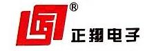 东莞市正翔电子有限公司 最新采购和商业信息