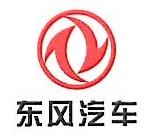 南京东宁宏霸汽车销售服务有限公司 最新采购和商业信息