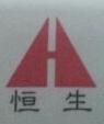 北京兴业恒生网络技术有限公司 最新采购和商业信息