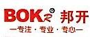 上海邦开电气有限公司