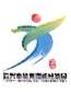 嘉兴市杭州湾新经济园发展有限公司 最新采购和商业信息