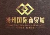 湖南冠通置业有限责任公司 最新采购和商业信息