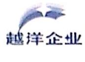 上海越洋企业发展有限公司 最新采购和商业信息