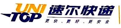 惠州市龙邦快递有限公司新圩分公司 最新采购和商业信息
