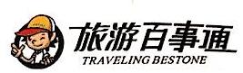 张家口金桥国际旅行社有限公司