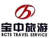 岳阳宝中旅游国际旅行社有限公司 最新采购和商业信息