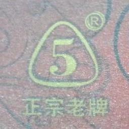 扬州五一和冠食品有限公司 最新采购和商业信息