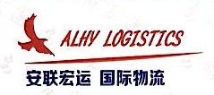 深圳市安联宏运国际物流有限公司 最新采购和商业信息