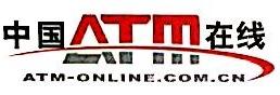 杭州博泰信息技术服务有限公司 最新采购和商业信息