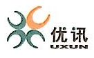 深圳市优讯信息技术有限公司 最新采购和商业信息