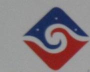 南宁市润世电子科技有限公司 最新采购和商业信息
