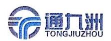 无锡通九洲给水设备有限公司 最新采购和商业信息