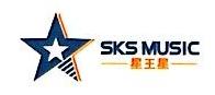 北京星王星文化传播有限公司 最新采购和商业信息