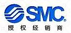 武汉恒力拓自动化科技有限公司 最新采购和商业信息