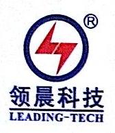 浙江领晨科技有限公司 最新采购和商业信息