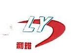 淄博利雅装饰材料有限公司 最新采购和商业信息