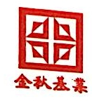 金秋基业(北京)贸易有限公司 最新采购和商业信息