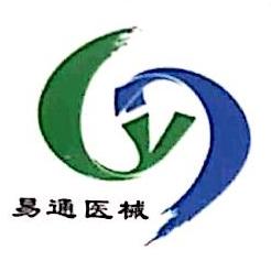 江西易通医疗器械有限公司 最新采购和商业信息