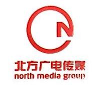 辽宁北方广电传媒(集团)有限公司 最新采购和商业信息