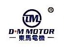 深圳市东马机电有限公司 最新采购和商业信息