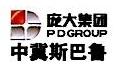 松原市中冀斯巴鲁汽车销售服务有限公司 最新采购和商业信息