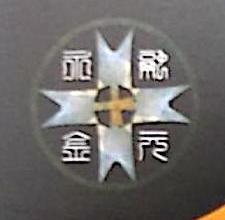 湖北永元投资咨询有限公司