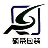 上海硕荣包装技术有限公司 最新采购和商业信息