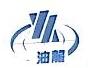 天津市油龙工贸有限公司 最新采购和商业信息