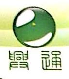 北京市绿友食品有限公司 最新采购和商业信息