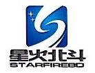 北京星火北斗科技有限公司 最新采购和商业信息