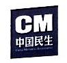 中民财富管理(上海)有限公司广东分公司